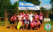 Hírkép: Augusztális sportprogramok a nemzeti ünnepen
